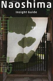Naoshima Insight Guide 直島を知る50のキーワード/直島インサイトガイド制作委員会企画・制作・著岡本一宣企画室【1000円以上送料無料】