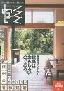 あるしてくと 1/寺島純子【1000円以上送料無料】