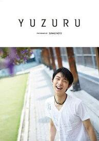 YUZURU 羽生結弦写真集/羽生結弦/能登直/能登直【1000円以上送料無料】