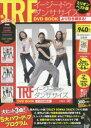 DVD BOOK TRF イージー・ドゥ・ダンササイズ より引き締まる!【1000円以上送料無料】