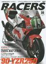 RACERS Vol.30(2015)【1000円以上送料無料】