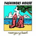 YASHINOKI HOUSE/never young beach【1000円以上送料無料】