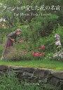 ターシャが愛した花の名前/メディアファクトリー/食野雅子【1000円以上送料無料】