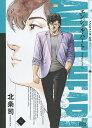 エンジェル・ハート 2ndシーズン 12/北条司【1000円以上送料無料】