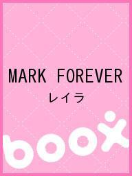 MARK FOREVER/レイラ【1000円以上送料無料】