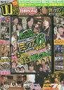 DVD BOX 2 ミックス6【1000円以上送料無料】