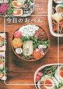 今日のおべん/tami【1000円以上送料無料】