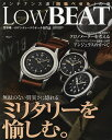 Low BEAT No.9【1000円以上送料無料】