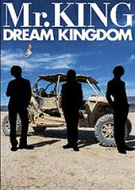DREAM KINGDOM Mr.KING写真集 通常版【1000円以上送料無料】