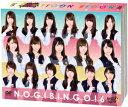 NOGIBINGO!6 DVD−BOX(初回生産限定盤)/乃木坂46【1000円以上送料無料】