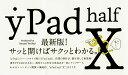 yPad half X/寄藤/平【1000円以上送料無料】