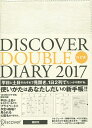 DISCOVER DOUBLE D'17【1000円以上送料無料】