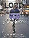 LOOP Magazine vol.22【1000円以上送料無料】