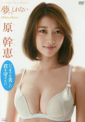小塚桃子さんのインナー姿