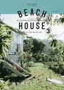BEACH HOUSE 海を感じるインテリア issue3 CREATE YOUR BEACH LIFE!【1000円以上送料無料】