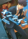 オンラインThe Comic 7/雨蛙ミドリ/キョカツカサ【1000円以上送料無料】