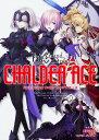〔重版予約〕Fate/Grand Orderカルデアエース Fate/Grand Order 1st season OFFICIAL FAN BOOK for ...