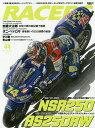 RACERS Vol.44(2017)【1000円以上送料無料】