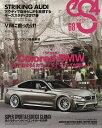 eS4 EUROMOTIVE MAGAZINE 68(2017MAY)【1000円以上送料無料】