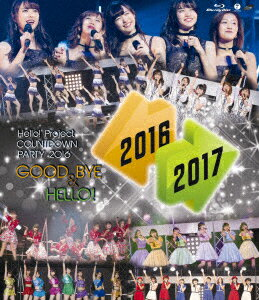 Hello! Project COUNTDOWN PARTY 2016 〜GOOD BYE & HELLO!〜(Blu−ray Disc)/オムニバス【1000円以上送料無料】