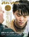 世界フィギュアスケートのプリンスたち/中本徳豊【1000円以上送料無料】