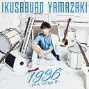 1936 〜your songs II〜(通常盤)/山崎育三郎【1000円以上送料無料】