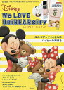 〔予約〕We LOVE UniBEARsity【1000円以上送料無料】
