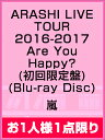 〔予約〕ARASHI LIVE TOUR 2016−2017 Are You Happy?(初回限定盤)(Blu−ray Disc)/嵐【1000円以上送料無料...