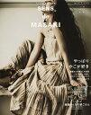 SENS de MASAKI センスを磨く暮らしの教科書 vol.6(2017春|夏)/雅姫【1000円以上送料無料】