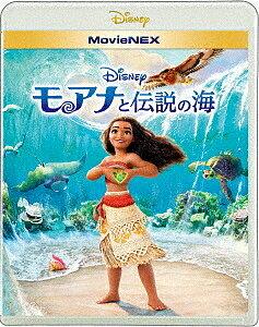 モアナと伝説の海 MovieNEX ブルーレイ+DVDセット/ディズニー【1000円以上送料無料】