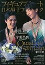 '17 Quadruple Extra【1000円以上送料無料】