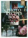 PERFECT PHOTO RECIPES BOOK 空気感のある感動シーンの撮り方/野寺治孝【1000円以上送料無料】
