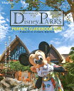 Disney PARKS PERFECT GUIDEBOOK 2018/ディズニーファン編集部【1000円以上送料無料】