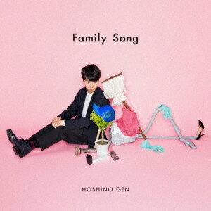 Family Song(初回限定盤)(DVD付)/星野源【1000円以上送料無料】