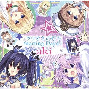 クリオネの灯り/Starting Days!!(ネプテューヌ盤)/aki【1000円以上送料無料】
