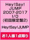 〔予約〕Hey! Say! JUMP 2007−2017 I/O(初回限定盤2)/Hey!Say!JUMP【1000円以上送料無料】