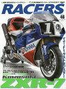 RACERS Vol.46(2017)【1000円以上送料無料】