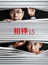 相棒 Season15 ブルーレイBOX(Blu−ray Disc)/水谷豊/反町隆史【1000円以上送料無料】
