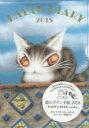 '18 猫のダヤン手帳 BABY DAY【1000円以上送料無料】