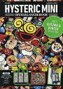 HYSTERIC MINI OFFICIAL GUIDE BOOK 2017 AUTUMN & WINTER COLLECTION【1000円以上送料無料】