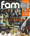 fam 2017Autumn Issue【1000円以上送料無料】