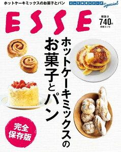 ホットケーキミックスのお菓子とパン 完全保存版/レシピ【1000円以上送料無料】