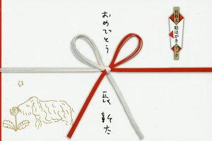 おめでとう 長新太絵はがきブック/長新太【1000円以上送料無料】