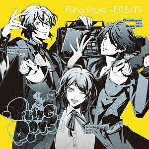 Fling Posse−F.P.S.M−/シブヤ・ディビジョン「Fling Posse」【1000円以上送料無料】