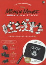 ミッキーマウス MINI WALLET【1000円以上送料無料】