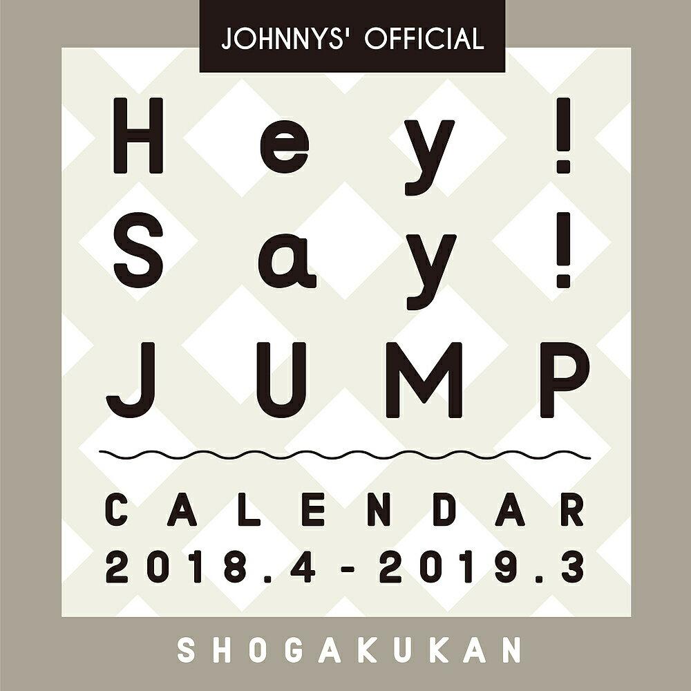 Hey!Say!JUMPカレンダー【1000円以上送料無料】