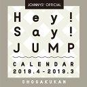 〔予約〕Hey! Say! JUMP カレンダー 2018.4→2019.3【1000円以上送料無料】