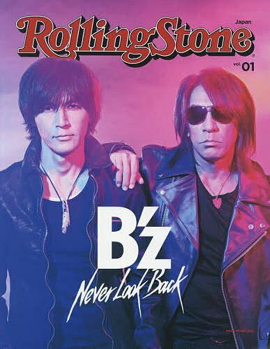Rolling Stone Japan vol.01【1000円以上送料無料】