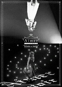 "Aimer Live in 武道館 ""blanc et noir""(通常盤)(Blu−ray Disc)/Aimer【1000円以上送料無料】"