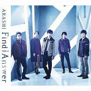 〔予約〕Find The Answer(初回限定盤)(DVD付)/嵐【1000円以上送料無料】